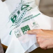 Биопакеты из полилактида