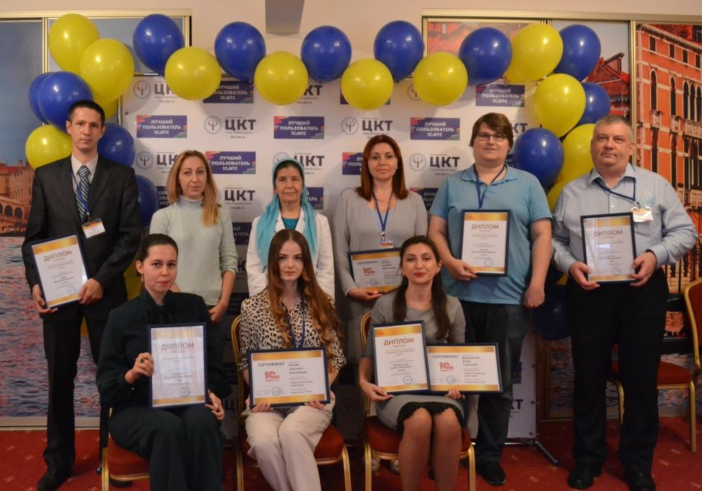 ЦКТ стала центром проведения конкурса «Лучший пользователь 1С:ИТС»