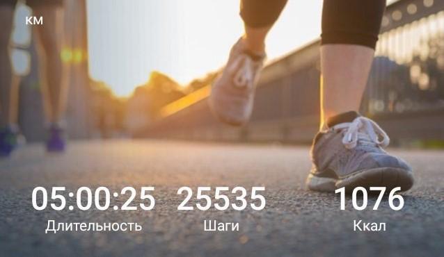"""Шагом марш!""- номинация октябрьского марафона ""ЦКТ"""