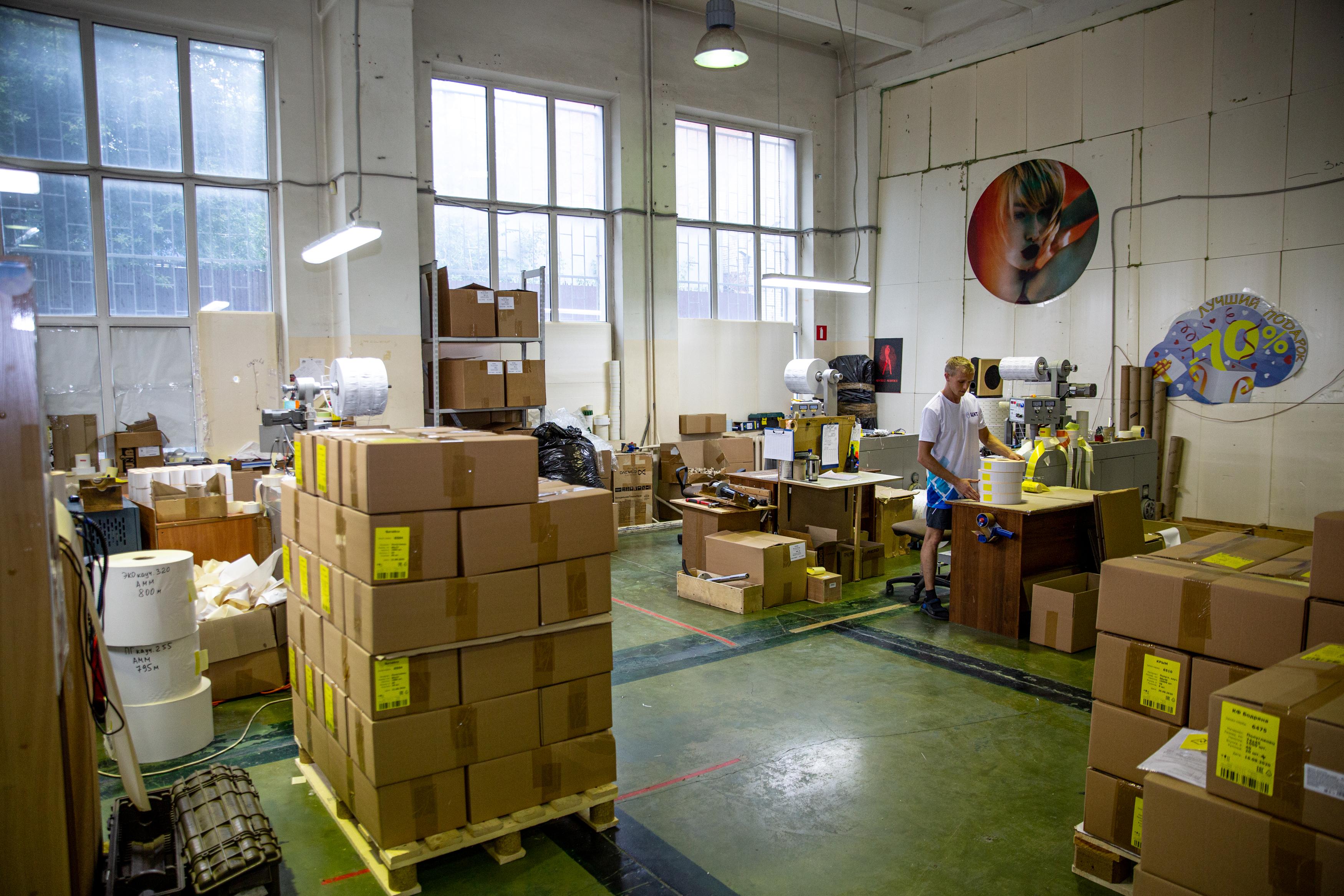 Как организовать удаленное управление производством